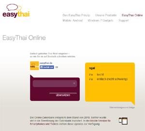 Easy Thai Online